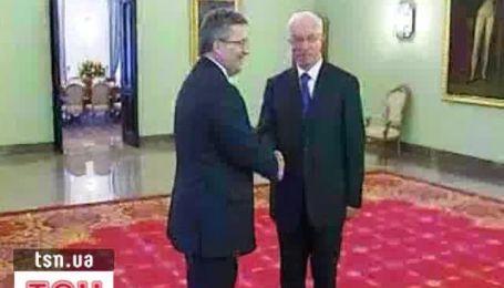Азаров встретился с президентом Польши