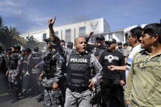 В Еквадорі за причетність до заколоту затримано 46 офіцерів поліції