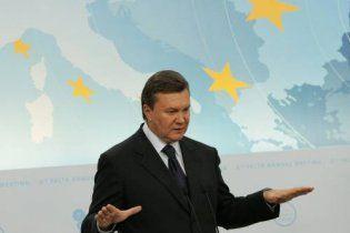 Янукович собрался на Кубу