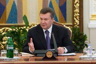 Янукович допускает уступки в вопросе создания зоны свободной торговли с ЕС