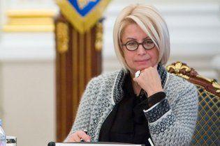 """Герман про """"роздягнених жінок"""" Януковича: я не жінка, я політик"""
