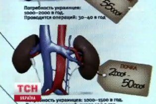 """Донецький шахрай """"продавав"""" свою печінку онкохворим"""