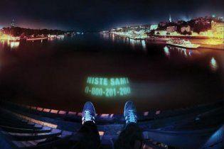 У Сербії створили рекламу для самогубців