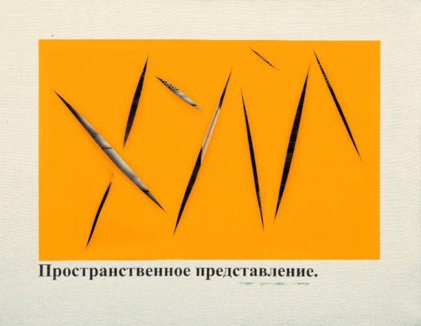 В Лувре выставят картину, которая призывает убить Путина
