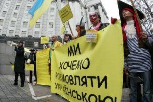 Депутати взяли за основу закону про мови неправильно перекладену хартію