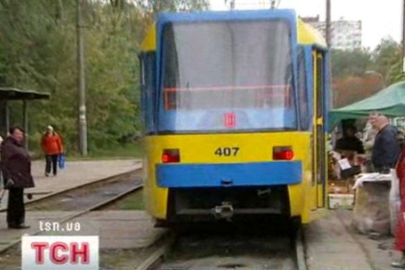 11_tram