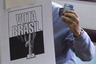 Бразилія обере президента у другому турі