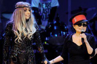 Йоко Оно получила награду от Хиросимы