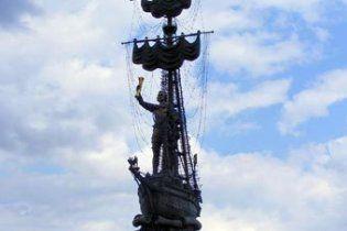 В Москве предложили перенести памятник Петру I