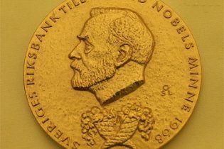 Нобелевский комитет обещает сюрприз при выборе лауреата премии мира