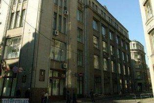 У Москві загорілося представництво Конституційного суду