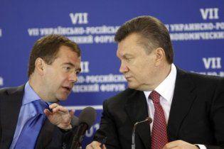 Янукович попросил Медведева помочь с Олимпиадой в Карпатах