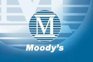 Moody's зібралося знизити рейтинг Ірландії