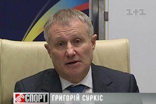 Суркіс - про нового тренера збірної України