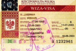 Польські візи для українців подешевшають