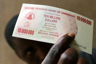 В Ровно мошенник расплатился за шубу зимбабвийскими долларами