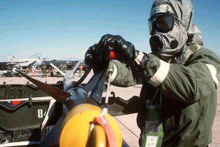 США ліквідували 80% хімічної зброї