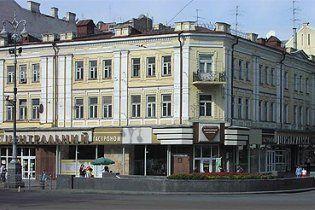 Центральний гастроном у Києві перетворять на торговий центр