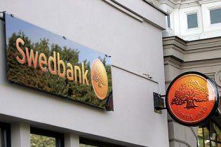 Swedbank может уйти из Украины