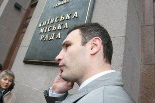 Блок Кличко отрицает, что из него вышли два бизнесмена