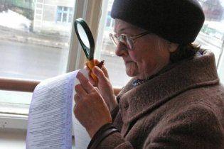 В Івано-Франківську теж знайшли фальшиві бюлетені