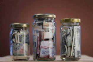 НБУ закликав терміново ліквідувати проблемні банки