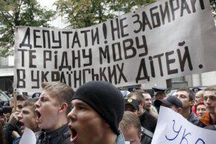 Милиция отрицает информацию о наезде на митингующих во Львове