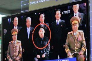В КНДР подтвердили слухи о наследнике Ким Чен Ира