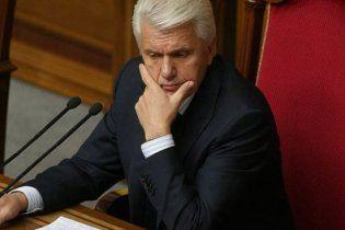 Литвин: критика - это рабская привычка