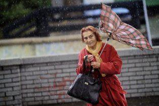 Украину ждет холодный и дождливый уикенд