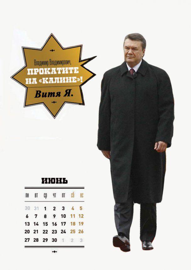 Во вторник начнется двухдневный визит Путина в Турцию