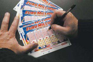 У Британії невідомий виграв 185 мільйонів євро в лотерею