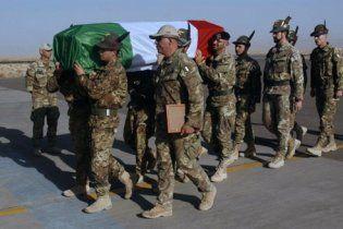 Смертник атаковал колонну итальянских военных в Афганистане