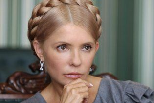 У Тимошенко серьезная инфекция