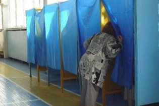 Результати виборів мають оприлюднити до 5 листопада
