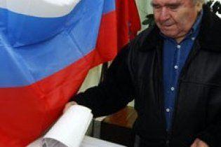 У Росії проходять наймасовіші вибори