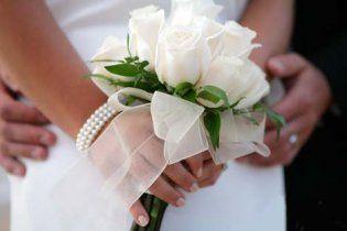 Одружитися у Києві стане вдвічі дорожче