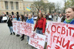 В Украине начинаются студенческие акции протеста