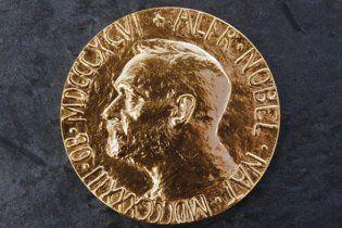 Росія та ще п'ять країн проігнорують вручення Нобелівської премії миру