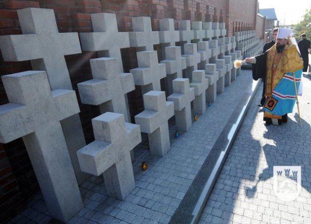 У Львові відкрили пам'ятник жертвам НКВС