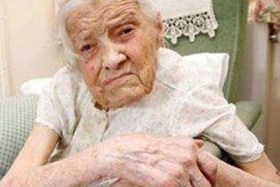 Найстаршій  незайманці  у світі виповнилося 107 років