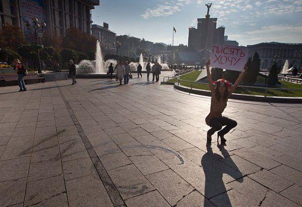 FEMEN решили снять еще и штаны
