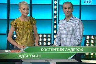 """Анонс шоу """"Профутбол"""" на 18-те жовтня"""