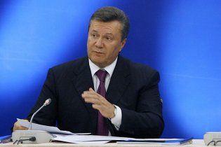 """Янукович обещает """"широко"""" обсудить изменения в Конституцию"""