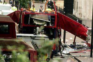 Слідство з'ясувало нові подробиці масштабного теракту у Лондоні 2005 року