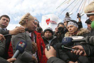 Тимошенко під ЦВК ледь врятувалася від гарбуза