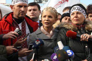 Тимошенко будет бойкотировать выборы на Львовщине