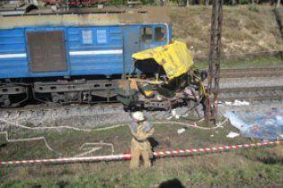 В автобусі, протараненому поїздом на Дніпропетровщині, було троє дітей