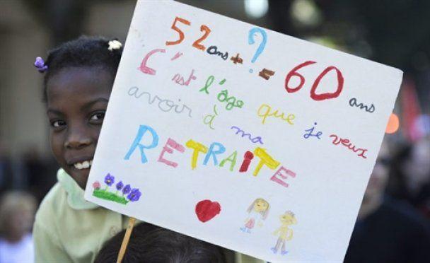 Проти пенсійної реформи у Франції страйкує понад півмільйон людей