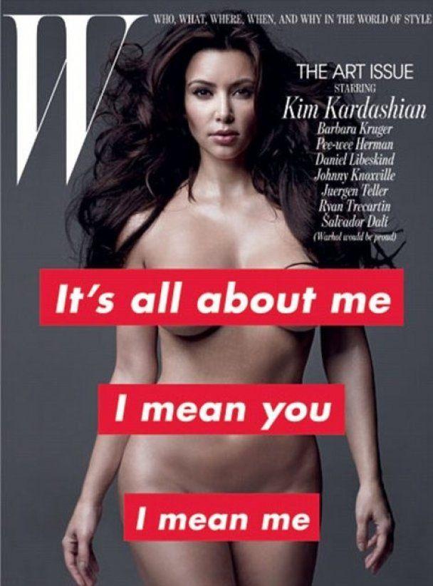 Ким Кардашян представила ювелирные украшения